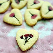 爱心盐渍樱花饼干