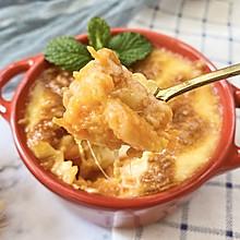 #换着花样吃早餐#奶香四溢|超拉丝的芝士焗红薯㊙️