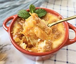 #换着花样吃早餐#奶香四溢|超拉丝的芝士焗红薯㊙️的做法
