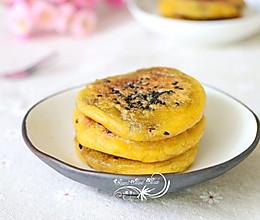 紫薯南瓜饼的做法