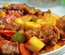 私房菠萝咕噜肉的做法