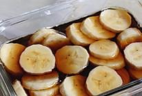 香蕉醋减肥的做法