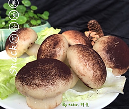 儿童辅食~蘑菇包的做法