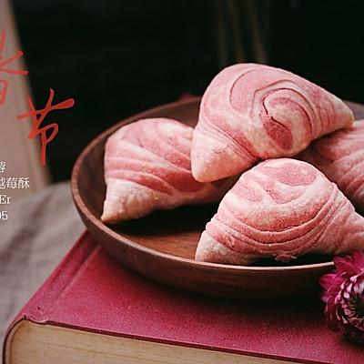 椰蓉蔓越莓酥
