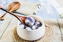 快手紫薯琉璃汤圆简单做法!的做法