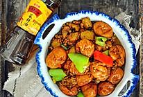 茄烧油面筋#金龙鱼外婆乡小榨菜籽油 我要上春碗#的做法