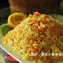 金沙沙炒饭