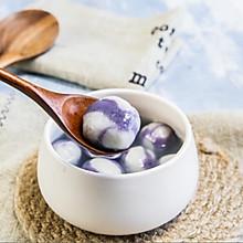快手紫薯琉璃汤圆简单做法!