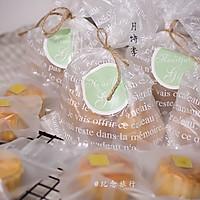 超详细广式月饼做法 附挑蛋黄技巧的做法图解13