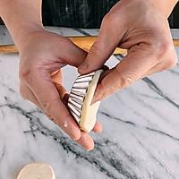 澳门葡式蛋挞   从蛋挞液到蛋挞皮,详解每个细节的做法图解9