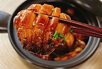 鲍鱼砂锅鸡翅的做法