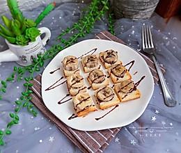 巧克力酱香蕉酥【宝宝最爱早餐】的做法
