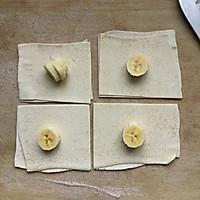 快手香蕉酥---空气炸锅版的做法图解2