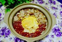 煲仔饭#鲜的团圆味#的做法