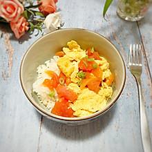 #快手又营养,我家的冬日必备菜品#简单快手的西红柿鸡蛋盖饭
