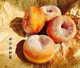 用一款甜品把爱圈起来——迷你甜甜圈的做法