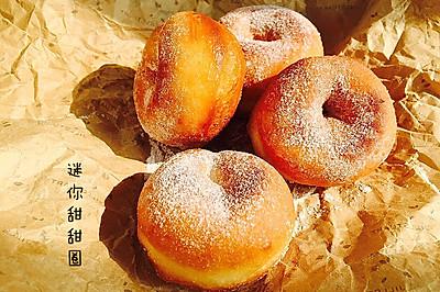 用一款甜品把爱圈起来——迷你甜甜圈