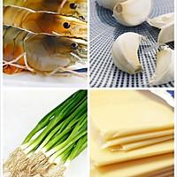 芝士焗大虾(20分钟缔造极品美味)的做法图解1
