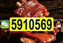 澳洲幸-运5/10微信大群+威5919278的做法