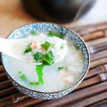 青菜鲜虾粥