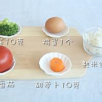 90%懒人宝妈常用的做辅食方法,不仅营养全面,还很简单!的做法图解1