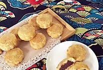 法式奶油皮月饼#长帝烘焙节(半月轩)#的做法