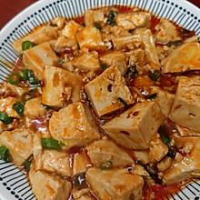 #豪吉川香美味#麻婆豆腐