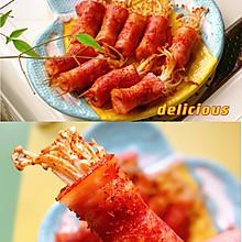烤箱菜谱——金针菇培根卷