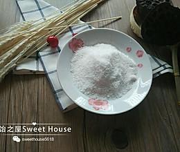 椰浆椰蓉制作方法(附详细的椰肉处理方法)的做法