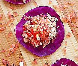 西柚金枪鱼沙律的做法