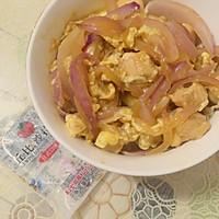 亲子丼#丘比沙拉汁#的做法图解12