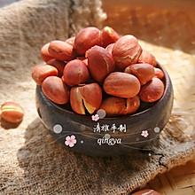 #春季减肥,边吃边瘦#烤花生米