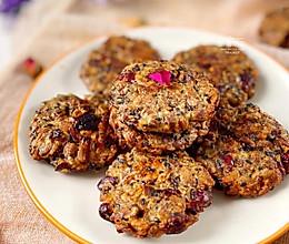 红糖蔓越莓燕麦饼干的做法