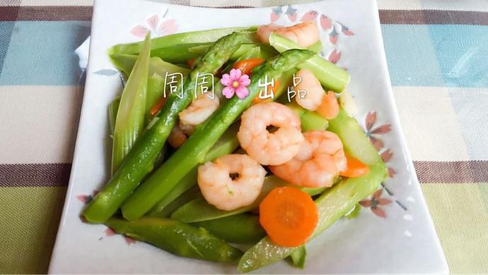 虾仁炒芦笋