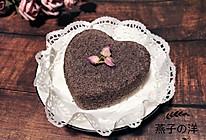 奶香爱心黑米糕的做法