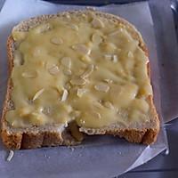 #520,美食撩动TA的心!#岩烤乳酪的做法图解4