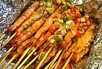 偏爱烧烤味的串串虾之烤箱版的做法
