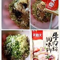 梅花蒸饺的做法图解2