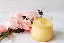 百香果养乐多--酸酸甜甜柠檬香#春季食材大比拼#的做法