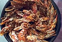 黑椒海盐烤大虾的做法