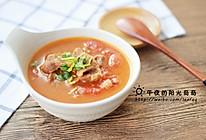 改良俄式红汤--西红柿炖牛腩的做法