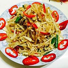 健康养生下饭菜-凉拌苤蓝(芥菜头)