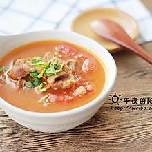 改良俄式红汤--西红柿炖牛腩