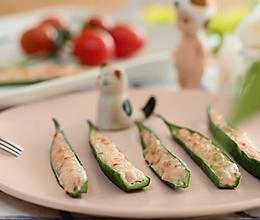 秋葵鸡肉卷  宝宝健康食谱的做法