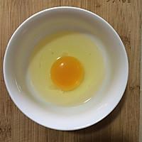 芒果牛奶炖蛋的做法图解1