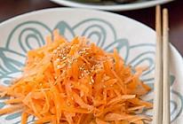 让你爱上胡萝卜的吃法----凉拌胡萝卜丝的做法