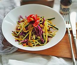 健康食谱|凉拌西葫芦紫甘蓝,开胃一夏#硬核菜谱制作人#的做法