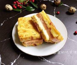 #精品菜谱挑战赛#香煎芝士午餐肉吐司的做法