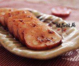 桂花糖藕的做法