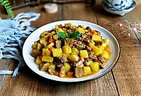 #秋天怎么吃#咖喱烩牛肉~贴秋膘的做法